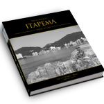 Itapema Recovered